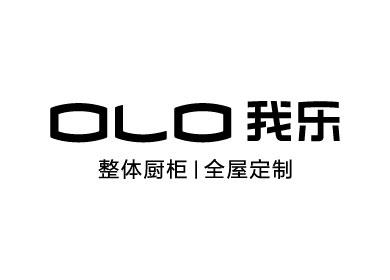 南京我乐家居股份有限公司关于更换LOGO的通知