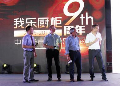 """我乐厨柜九周年庆,""""工厂音乐会""""体验极致"""