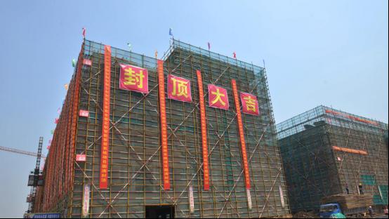 我乐家居溧水项目一期厂房封顶 规模化定制引领行业升级