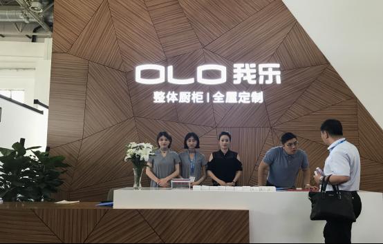 设计让家更美 我乐家居闪耀亮相北京国际家居展