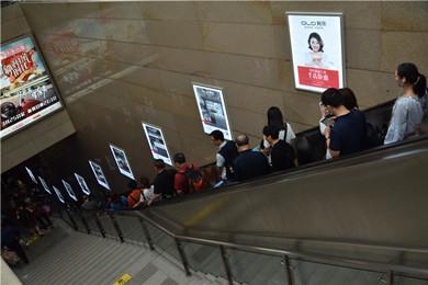 我乐家居强势再登高铁北京南站  全新品牌布局精彩绽放